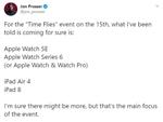 アップル9月イベントで発表されるものとは?
