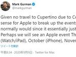 アップルは年内に3回イベントを開催する説