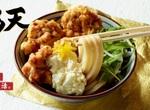 丸亀製麺、人気の「タル鶏天ぶっかけうどん」!今年は「追いタル」もできる