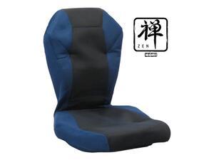 好みの姿勢に合わせて調節できるゲーミング座椅子「ホリ 禅 フロアチェア」が11月に発売予定!