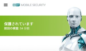 「ESET Mobile Security for Android」新機能「決済保護」でスマホでの銀行口座利用や金融取引をもっと安全に