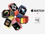 アップルは今まで以上に「名前」と「価格」を巧みにコントロール