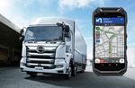 日野自動車とKDDI、トラック専用ナビや端末をセットにした「スペシャルナビパック」を発表