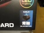 Kailh青軸採用で5839円の安価なゲーミングキーボード
