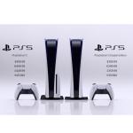 PS5は11月12日発売! デジタル・エディションが3万9980円、UHDBDドライブ搭載モデルが4万9980円