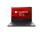 Core i5搭載の13.3型dynabookがクーポン利用で5万円以下の特価に、ひかりTVショッピング