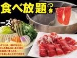 しゃぶ葉、希少部位「牛みすじ」食べ放題1999円~!いつものコースが値段同じでグレードUP