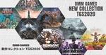 新作ゲームや未発表タイトルも紹介、「DMM GAMES 新作コレクション TGSスペシャル」特別配信
