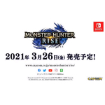 Nintendo Switch向け最新作「モンスターハンター ライズ」発表、2021年3月26日に発売