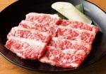 安楽亭、大盛り「黒毛和牛カルビ」が格安!いい肉キャンペーン開催中