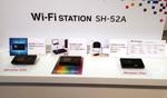 ドコモ、ミリ波の5Gサービスを9月23日に開始