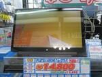 第5世代Core i5搭載の富士通製13.3型Windowsタブが外装難ありだが約1万5000万円
