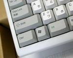 Windowsキー絡みのショートカットは徐々に増えて、減って、また増えている