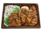 セブン「ふっくら焼き上げた!豚ロース生姜焼き弁当」