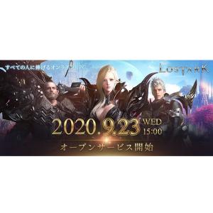 事前登録10万人突破の注目MMORPG『LOST ARK(ロストアーク)』日本運営プロデューサー嶋田真人氏インタビュー「いち早く遊んでほしかった」