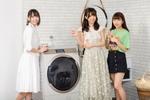 純情のアフィリア、洗濯機選びの極意をパナソニックに学ぶ