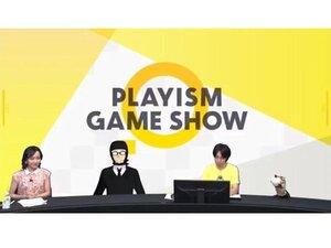 次世代ハードタイトルも!「PLAYISM Game Show」を総まとめ