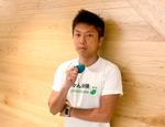 stonで仕事の集中を妨げないひと休み「justInCase」畑和寿也CEOインタビュー