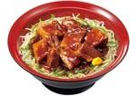 すき家、本格路線の「豚角煮丼」中華のシェフとタッグを組んだ
