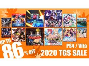 D3PがPS Storeの「TGS SALE」のタイトルラインナップを公開!!最大86%オフで人気作がゲットできる