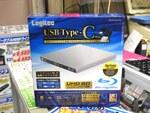 USB Type-C対応のBDドライブが7980円の大特価