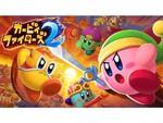 最強のカービィは誰だ!? Nintendo Switchソフト『カービィファイターズ2』が突如配信開始!