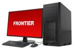 GeForce RTX 3090搭載ハイエンドデスクトップPC 3機種、FRONTIER