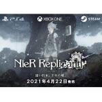アクションRPG「NieR Replicant ver.1.22474487139...」が2021年4月22日に発売決定!