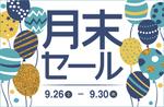 26日から「ショップインバース 月末セール!」でChoromebookが1万7800円
