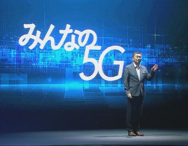 auの新スマホはすべて5G! Xperia/Galaxyから折りたたみ、ミドルまで