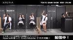 東京ゲームショウ2020スタート! Xperia生放送でスマホ総研と純情のアフィリアが激突!