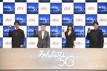 「真摯に対応する」KDDI社長、au発表会で携帯料金の値下げに言及