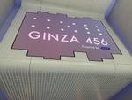 au、銀座に5Gを体感できる「GINZA 456 created by KDDI」をオープン