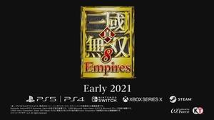 シリーズ20周年記念「真・三國無双8 Empires」、スマホ版「真・三國無双」を発表