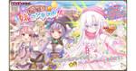 「FLOWER KNIGHT GIRL」、新イベント「激推し★妹コンテスト!」開催