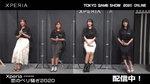 Xperia生放送最終日のペリ騒ぎは、吉田アナもタジタジのとんでもない女子たちが集結!