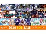最大85%オフ!SteamでD3PのTGS特別セール「D3P TGS Sale 2020」を開催中!!