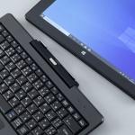 税別2万円台でWindows 10 Pro搭載、1台あると何かと便利な2in1パソコン「FRT220P」