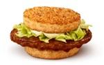 マクドナルドの「ごはんバーガー」が復活だーー!待ってました