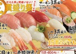 スシロー赤字覚悟の「本鮪3貫」!人気の「三貫盛り祭」が10月2日スタート