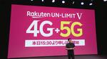 楽天モバイルの5Gサービスは月2980円の料金で変わらず 既存契約者も利用可能