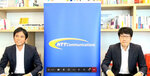 NTT Com、モバイルSUICAで経費精算可能な「SmartGo Staple」開始
