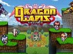 ケムコ、超本格派なレトロRPG『ドラゴンラピス』をPS4/Xbox One/PC向けに配信開始