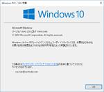 まもなく登場のWindows 10のアップデート「20H2」でこう変わる