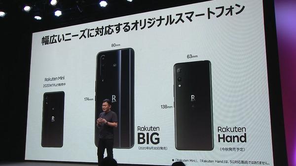 楽天 モバイル 4a ピクセル スマホの買い替えを検討しているのですが、ピクセル4a(非5g)とピク