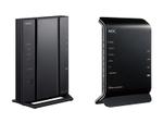 NECプラットフォームズ、メッシュ中継機能対応の家庭向けWi-Fiルーター
