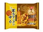 セブン&アイ「蒙古タンメン中本 汁なしカレー誠炸羅(まさら)麺」冷食で発売