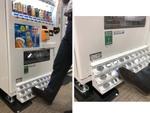 ダイドー、足で操作する自動販売機を開発