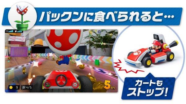 ASCII.jp:アスキーゲーム:Switch向けソフト『マリオカート ライブ ...