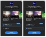 「Adobe Premiere Rush」にモバイル向けの低価格プランが登場